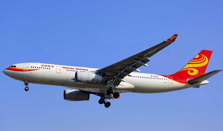 Skytrax keert jaarlijks de Worlds Best Airlines Awards uit. Wij hebben de 10 beste luchtvaartmaatschappijen op een rij gezet. Leest u mee?